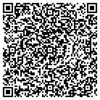 QR-код с контактной информацией организации СПЕЦОДЕЖДА-ИРКУТСК