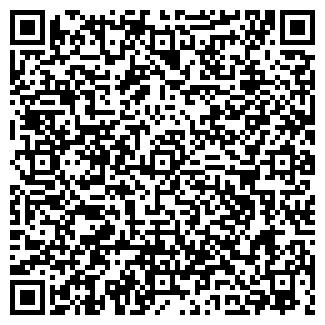 QR-код с контактной информацией организации СПЕЦПРОФИТ