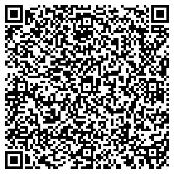 QR-код с контактной информацией организации СПЕЦСТРОЙБИЗНЕС, ООО