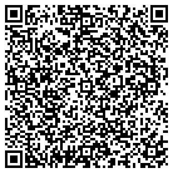 QR-код с контактной информацией организации НА АВТОВОКЗАЛЕ