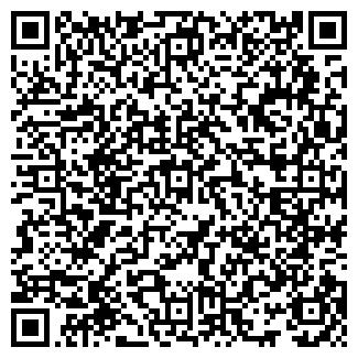 QR-код с контактной информацией организации РОССИЯНКА, МП