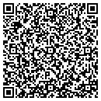 QR-код с контактной информацией организации ООО Фирма Аваль