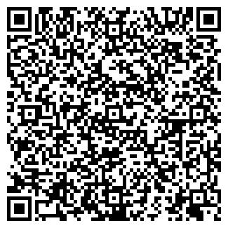 QR-код с контактной информацией организации РЕЙНДЖЕР