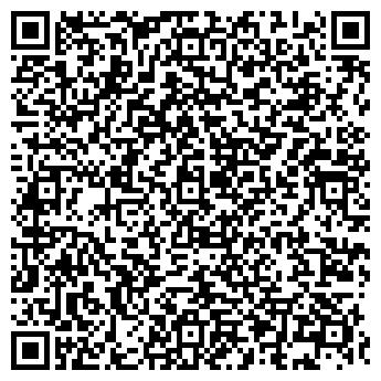 QR-код с контактной информацией организации ДИАЛ-БАЙКАЛ, ООО