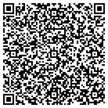 QR-код с контактной информацией организации ПАЛЬМИРА-ИРКУТСК, ООО