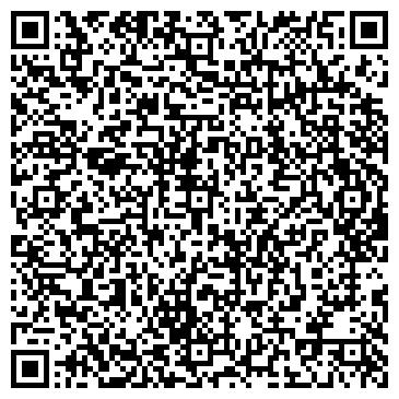 QR-код с контактной информацией организации БАЙКАЛ-ВЕСТФАЛИКА, ООО