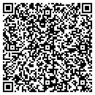 QR-код с контактной информацией организации ВИТЭКС, ООО