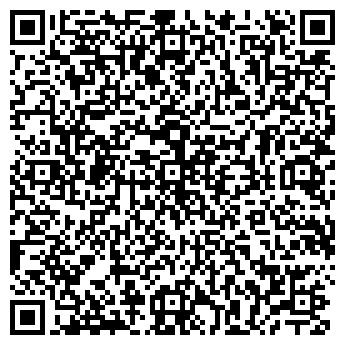 QR-код с контактной информацией организации СИБИНТЕХ, ООО
