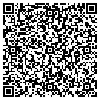 QR-код с контактной информацией организации АВАНГАРДИСТ ТД