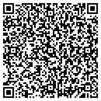 QR-код с контактной информацией организации АЛЮАН, ЧП