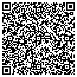 QR-код с контактной информацией организации АСТРЕЯ ТД