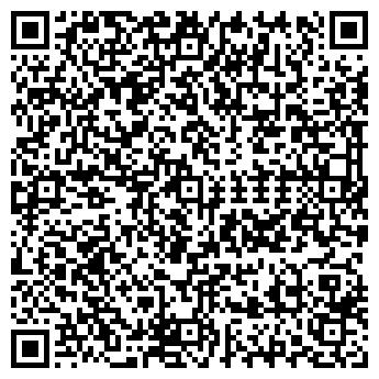 QR-код с контактной информацией организации БАЙКАЛЬСКАЯ РОЗА