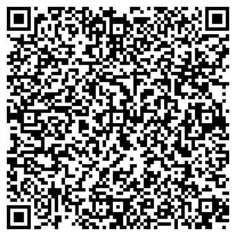 QR-код с контактной информацией организации БИЗНЕС-ГРУППА РЕГАТА, ООО