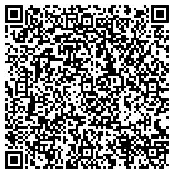QR-код с контактной информацией организации ЭРРОУ