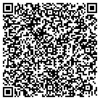 QR-код с контактной информацией организации ГАРМОНИЯ И СТИЛЬ