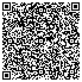 QR-код с контактной информацией организации ДОМ КОСМЕТИКИ