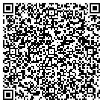 QR-код с контактной информацией организации КАССАНДРА ТК, ЧП