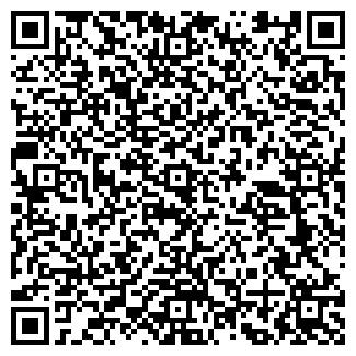 QR-код с контактной информацией организации КАФОР
