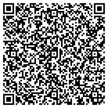 QR-код с контактной информацией организации КВАРТЕТ И К ПКФ, ООО