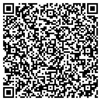 QR-код с контактной информацией организации КЛАСС-2000