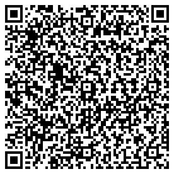 QR-код с контактной информацией организации КОНСАЛ ТРЕЙД