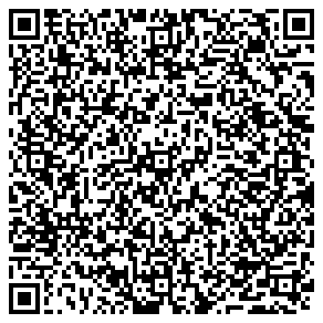 QR-код с контактной информацией организации ООО КОСМЕТИКА МЭРИ КЭЙ