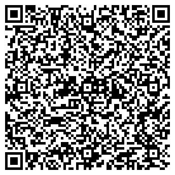 QR-код с контактной информацией организации КОСМЕТИК-ВИЗАЖ, ООО
