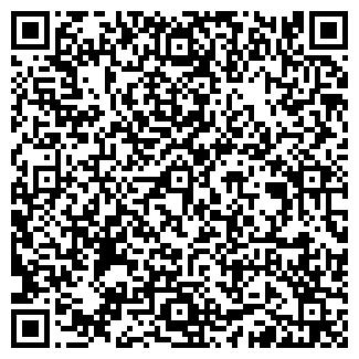 QR-код с контактной информацией организации ОВЕРТИ