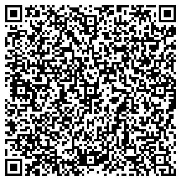 QR-код с контактной информацией организации ОРИФЛЭЙМ СЕРВИСНЫЙ ПУНКТ ОБСЛУЖИВАНИЯ