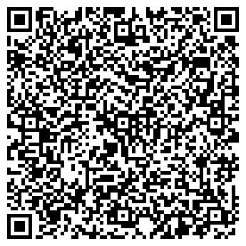 QR-код с контактной информацией организации СВЕТЛАНА 2000, ООО
