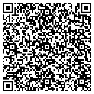 QR-код с контактной информацией организации САН СИТИ