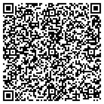QR-код с контактной информацией организации АЙ-ДА-ДЕТИ