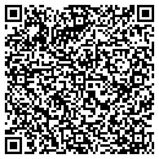 QR-код с контактной информацией организации ООО АССОРТИ