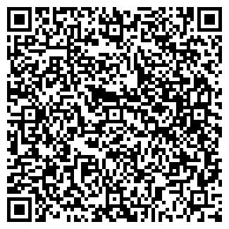 QR-код с контактной информацией организации ООО КНИГИ-1