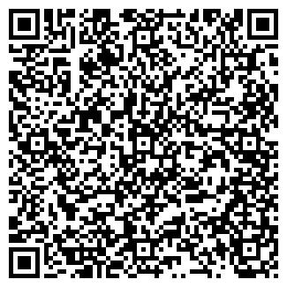 """QR-код с контактной информацией организации """"Центр-Книга"""""""