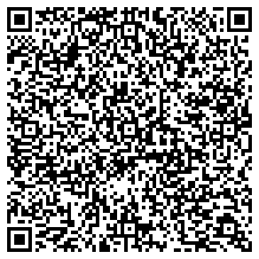 QR-код с контактной информацией организации БРИТАНИЯ ( ИНОСТРАННАЯ ЛИТЕРАТУРА ), ООО