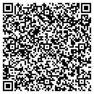 QR-код с контактной информацией организации БУКИНИСТ, МУП