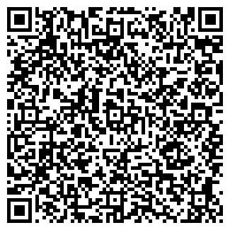 QR-код с контактной информацией организации ЗАЧЕТКА