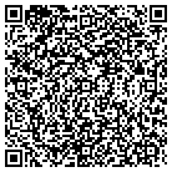 QR-код с контактной информацией организации ИРКУТСК-КНИГА, ОАО