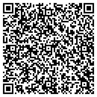 QR-код с контактной информацией организации КНИГИ НА ЧЕХОВА