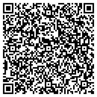 QR-код с контактной информацией организации АЛФАВИТ