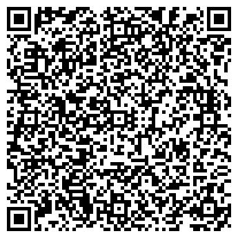 QR-код с контактной информацией организации ПРОДАЛИТЪ, ООО