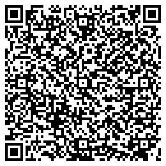 QR-код с контактной информацией организации ГРАФИКА+