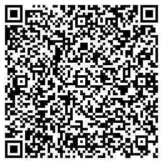 QR-код с контактной информацией организации КАНЦЛИДЕР