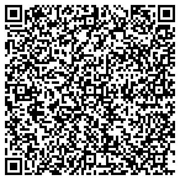 QR-код с контактной информацией организации ВЕЙМАР САЛОН-МАГАЗИН, ООО