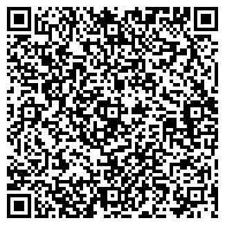 QR-код с контактной информацией организации ПЕНТА