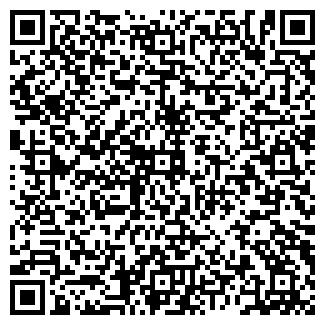 QR-код с контактной информацией организации ЭЛТЭК НПО, ООО