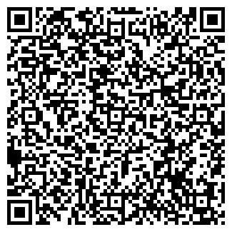 QR-код с контактной информацией организации ООО ФАРМСЕРВИС