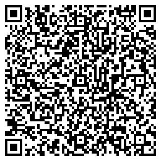 QR-код с контактной информацией организации ЗАО ЭКС-МАР