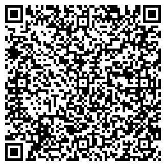 QR-код с контактной информацией организации БИОТОНИК-ФАРМ